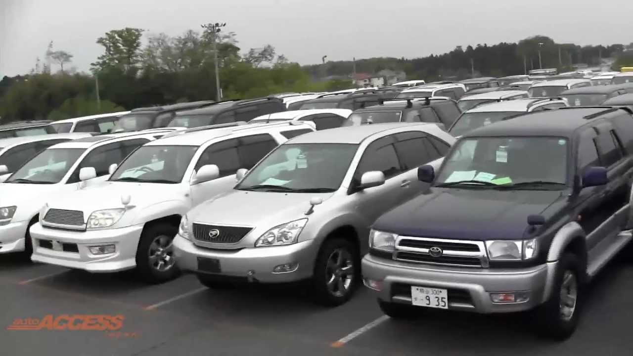 What Are Japanese Used Car Auctions Mirza Company International